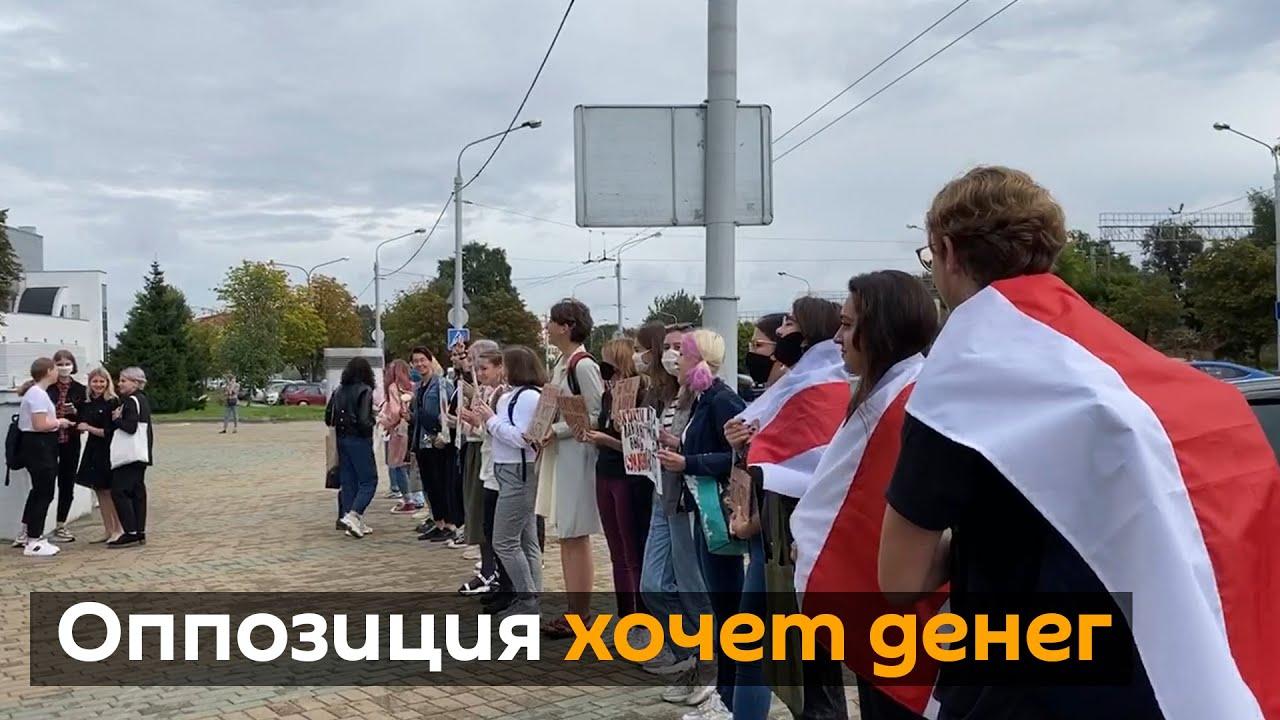 Оппозиция Белоруссии просит у Европы $4 млрд