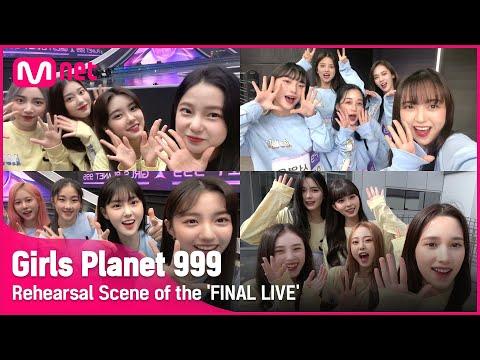 [Girls Planet 999]