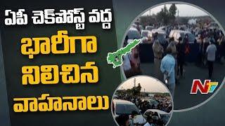 Huge traffic at Andhra-Telangana border after Corona scare..
