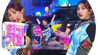 SOMI(전소미) - BIRTHDAY @인기가요 Inkigayo 20190623