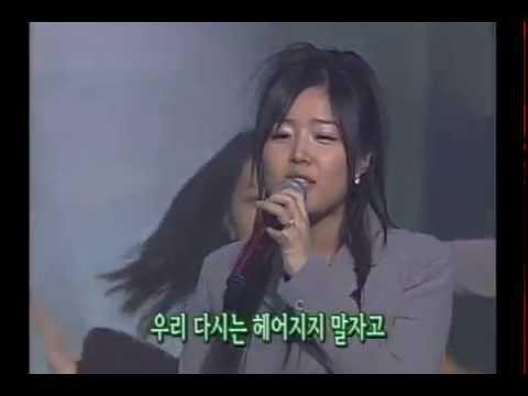 2001/03/13 koyote 코요태 Passion 패션 라이브 【신지 김종민 김구(김원기)】