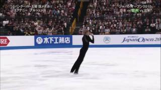 Evgeni Plushenko - Tribute to Nijinsky (Japan Open 2010) HQ