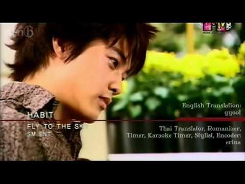 [MNB] Fly To The Sky - 습관 (Habit) MV [THAI SUB]