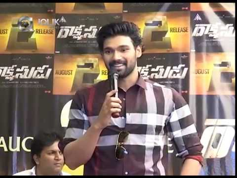 Rakshasudu-Movie-Trailer-Launch