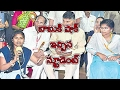 Student Shock to CM Chandrababu : Notional Women Parliamen..