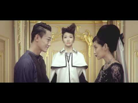 陶晶瑩2013全新專輯同名歌曲《真的假的》Official MV HD