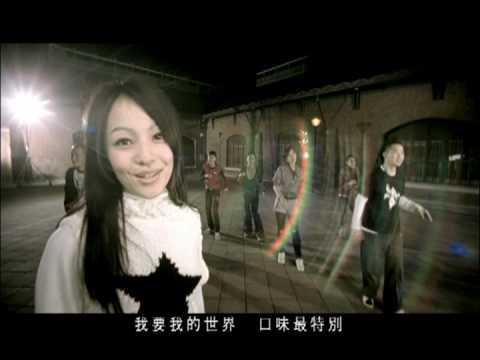 張韶涵 Angela Zhang - C大調 (官方版MV)