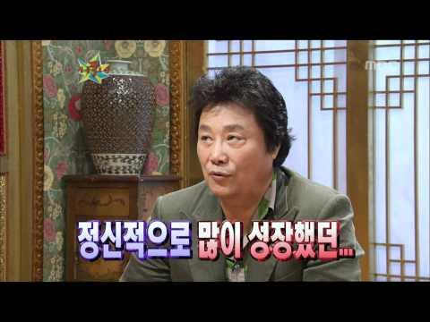 The Guru Show, Nam Jin #05, 남진 20070912