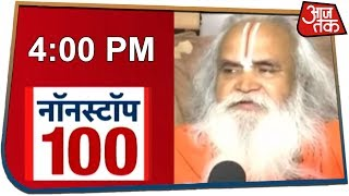 Nonstop 100 | Top 100 News Of The Day | Oct 17, 2019