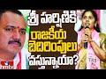 TRS MLA Gandra Venkataramana Reddy Vs TRS ZP Chairperson Sri Harshini   Off The Record   hmtv