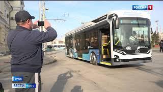 Парк омского электротранспорта пополнился сегодня новыми троллейбусами
