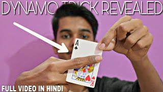 DYNAMO famous magic trick revealed in Hindi