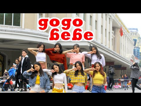 [KPOP IN PUBLIC |2ND PLACE 1THEK CONTEST] MAMAMOO(마마무)_gogobebe(고고베베) Dance Cover by YB CREW From VN