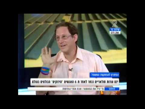 """נשיא ערבה פאוור בתוכנית """"העולם הבוקר"""" בערוץ 2"""