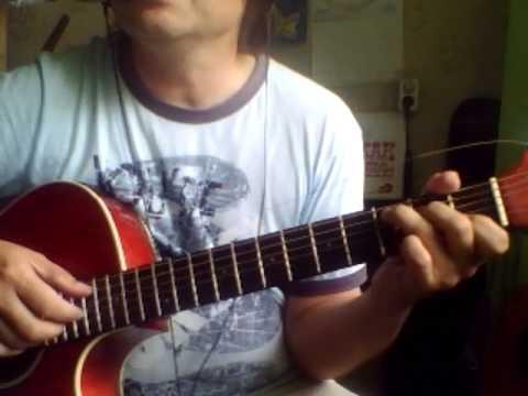 Идем на восток (Ногу свело) Аккорды на гитаре