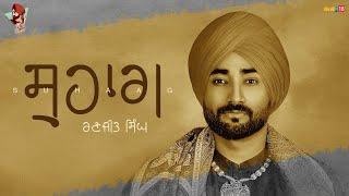 Suhaag – Ranjit Bawa