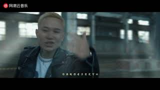 A.T.M 顶级玩家 刘静宁 Ansr.J《没有空!》(Music Video)