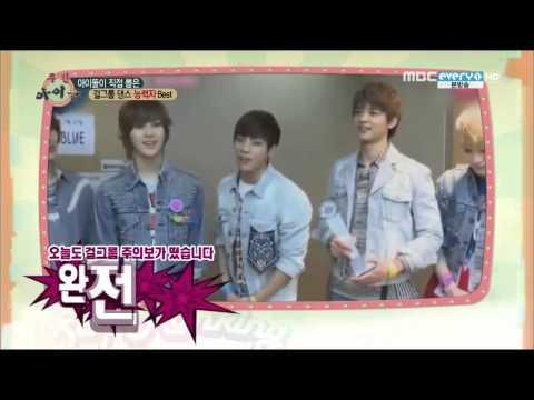 [주간 아이돌]130227 걸그룹 댄스 능력자 5위 TaeMin