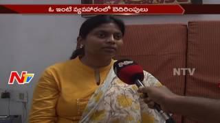 Beautician Sirisha case: Kukunoorpally SI Prabhakar Reddy ..