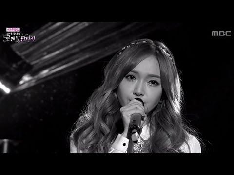 Jessica - Someday, 제시카 - 섬데이, Romantic Fantasy 20130101
