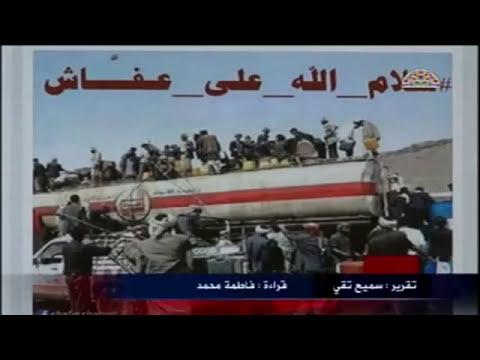 سلام الله علي عفاش ..هاشتاج علي الفيسبوك يستقطب الالاف