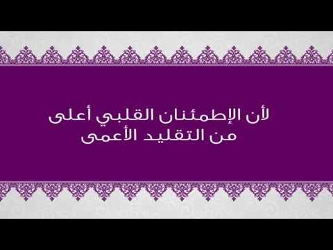 #حكم_قرآنية - مش عيب إنك تسأل