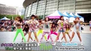 [World Tour in Taipei] T:ime_少女時代組曲 from Girls' Generation (소녀시대) 130720