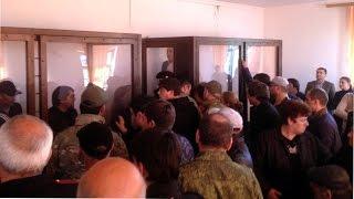 Сухум: родственники подсудимых устроили скандал в зале суда