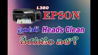 free epson l380 printer reset utility - azmat ullah