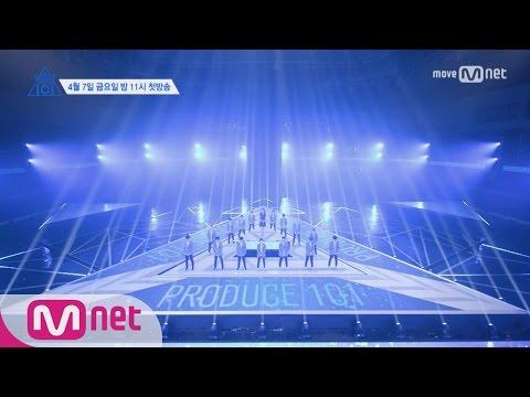 PRODUCE 101 season2 [최초공개] 프로듀스101 시즌2 _ 나야나 (PICK ME) performance 161212 EP.0