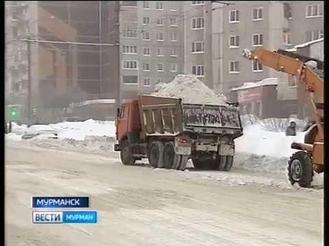 В Мурманске завершено расследование коммунальной аварии, которая произошла на магистральных сетях в центре города 22 января