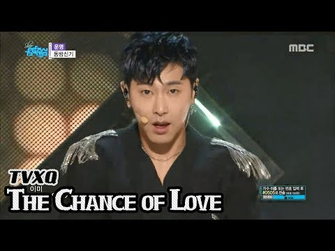 [HOT] TVXQ - The Chance of Love, 동방신기 - 운명 Show Music core 20180414