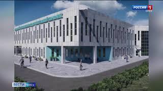 В Омске на территории университета физкультуры и спорта появится крытый каток