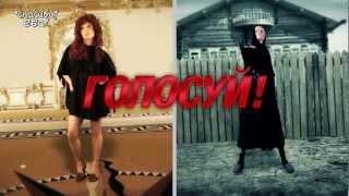 1ый выпуск: Ванга vs Алла Пугачева