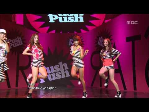 Sistar - Push Push, 씨스타 - 푸쉬 푸쉬, Music Core 20100612