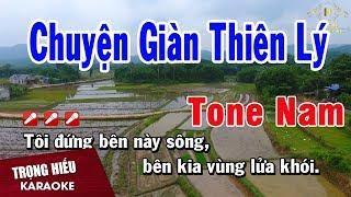 Karaoke Chuyện Giàn Thiên Lý Tone Nam Nhạc Sống | Trọng Hiếu