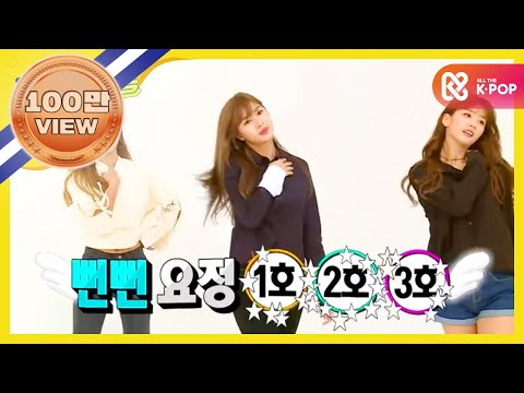 (Weekly Idol EP.271) A-PINK's Random play dance FULL ver.