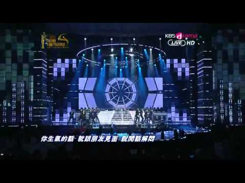 Super Junior  Seoul Music Awards 2012
