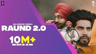 Raund 2.0 – Gill Manuke – Gurlej akhtar Ft Singga Video HD