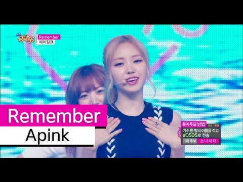 [HOT] Apink - Remember, 에이핑크 - 리멤버, Show Music core 20150725