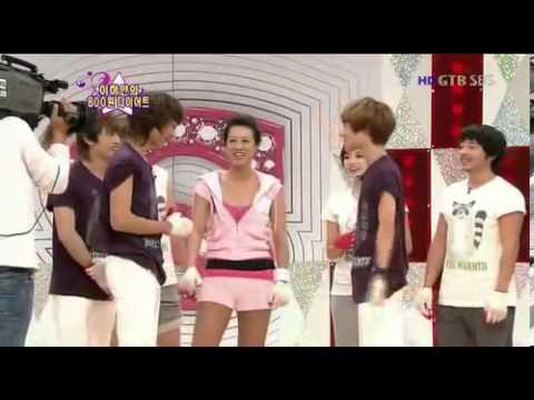 Taemin vs Minho ¿por que eres tan alto? sub español