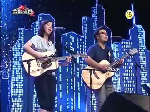 슈퍼스타k2 장재인&김지수 - 신데렐라