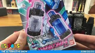 KR Build: DX Smapho-Wolf Full Bottle