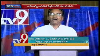 Big Debate: No Confidence Motion- The final battle for AP ..