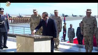 القوات البحرية تحتفل بعيدها الرابع و الخمسين بتنفيذ عدد من التشكيلات البحرية و الجوية