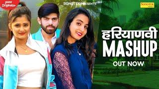 Rasiya Haryanvi Mashup (RHM) – Masoom Sharma