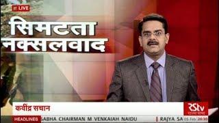 Desh Deshantar : सिमटता नक्सलवाद