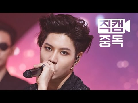 [Fancam] Taemin of SHINee(샤이니 태민) Odd Eye(오드아이) @M COUNTDOWN_150618