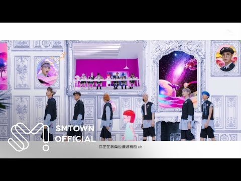 NCT DREAM 엔시티 드림 'We Young (青春漾) (Chinese Ver.)' MV