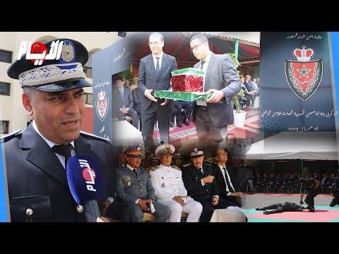 """الأيام24"""" توثق الذكرى 63 لتأسيس المديرية العامة للأمن الوطني"""""""